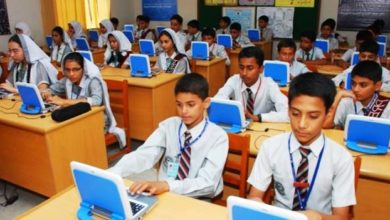 Interest free loans for Private schools