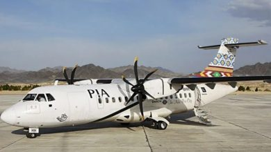 PIA cancels ATR Aircraft Acquired on Expensive Lease Arrangement