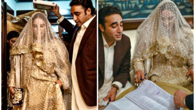 Bakhtawar Bhutto Zardari and Mahmood Chaudhry's Reception is likely to take place in Peshawar