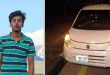 A judicial Inquiry report reveals Usama Satti was murdered