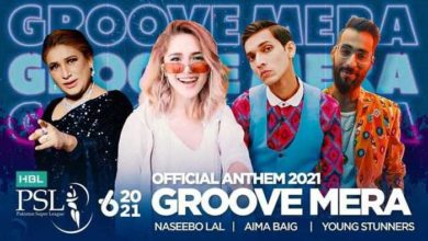 Twitter users can't stop trolling PSL new song, Groove Mera