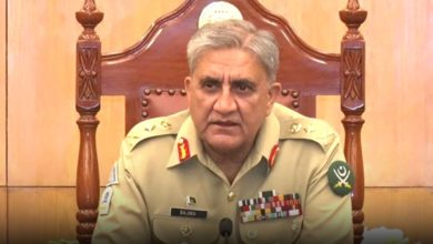 COAS guarantees the business community of the full support