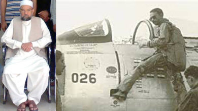 Nation pays tribute to MM Alam on 8th death Anniversary