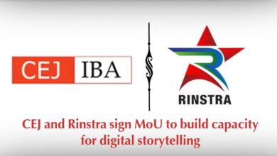 Rinstra has partnered with the Centre for Excellence in Journalism (CEJ) at IBA