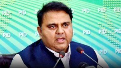 PTI govt to initiate contempt proceedings against ECP