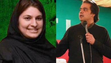 PML-N celebrates Nosheen Iftikhar's victory