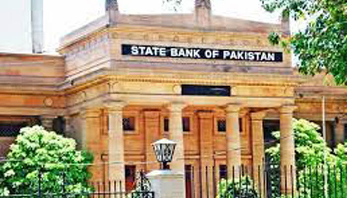 SBP to observe a bank holiday on first Ramzan