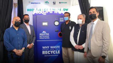 SAPM Malik Amin Aslam Inaugurated Reverse Vending Machine for plastic recycling in Pakistan
