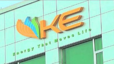 KE remains committed to industries, rejects exaggerated claims issued in Press