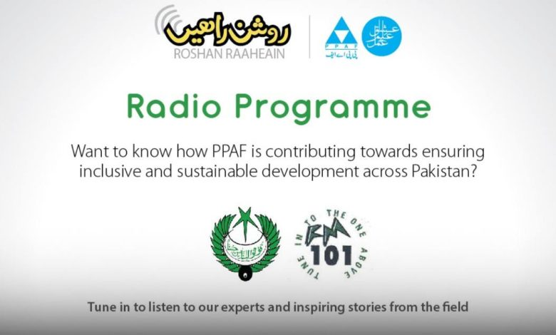 PPAF radio series to be broadcast from over 30 stations of Radio Pakistan