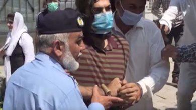 US embassy calls the accused in Noor Muqadam case