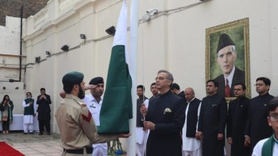 Independence Day marked by Flag Hoisting at the High Commission