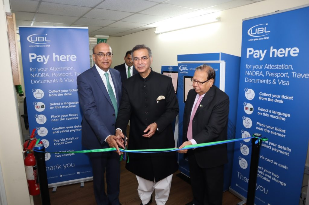 Pakistan High Commissioner to the UK, Moazzam Ahmad Khan along with Lord Zameer Choudrey inaugurating a newly installed Cash Free Machine at the UBL branch of the High Commission on 14 Aug 2021