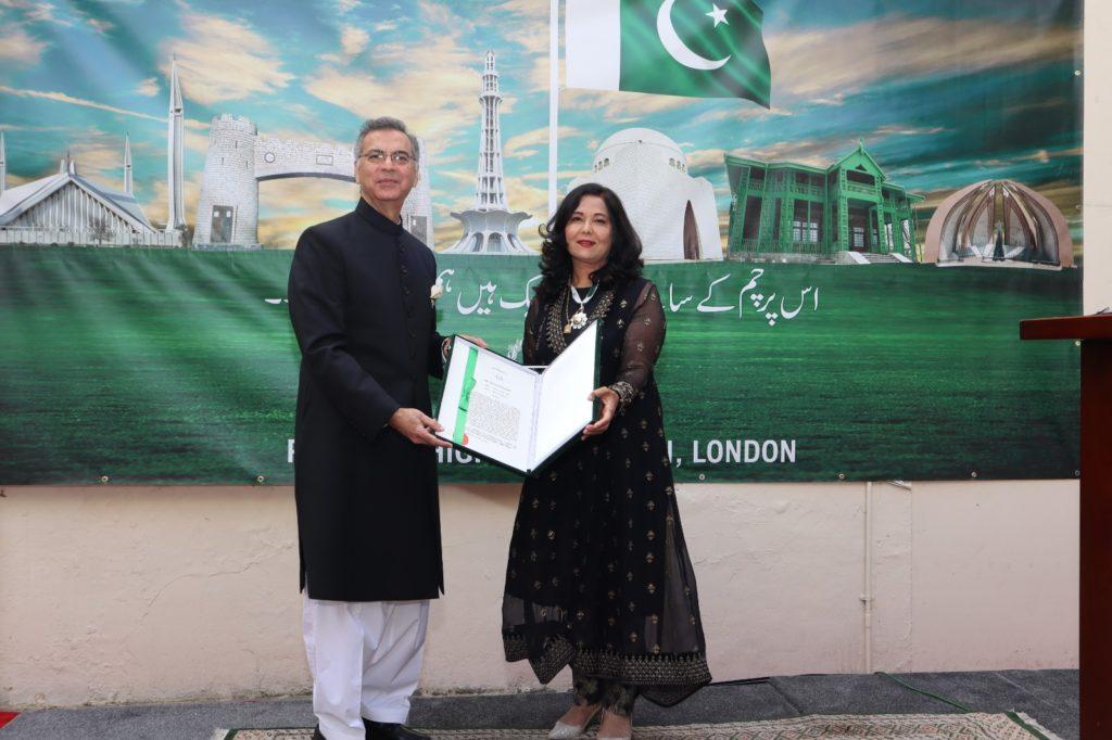 Pakistan High Commissioner to the UK, Moazzam Ahmad Khan conferring Sitara-e-Quaid-i-Azam on Yasmin Qureshi MP