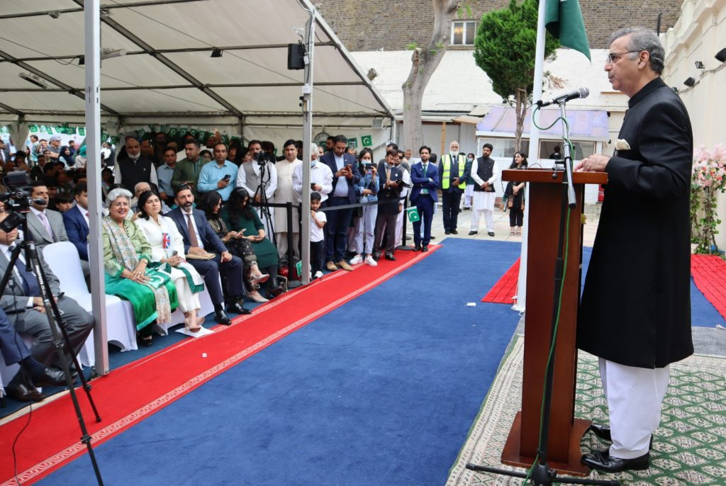 Pakistan High Commissioner to the UK, Moazzam Ahmad Khan addressing at the Independence Day of Pakistan. Officers of the High Commission reading out messages of the President and Prime Minister of Pakistan