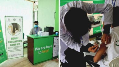 Careem joins forces with the Government to conduct a vaccination drive for its Captains and employees