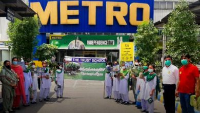 Metro Commemorated Independence Day with Green Pakistan Campaign, Women Sports Festival