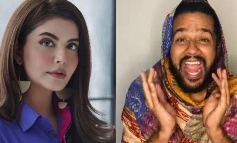 Ali Gul Pir trolls Nida Yasir for asking dumb questions