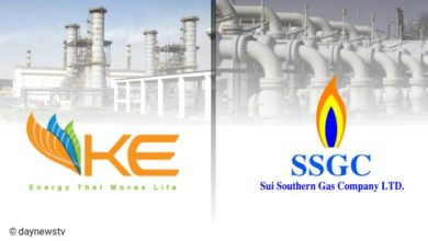 Gas supply to KE from SSGC will be disturbed between 14th to 17th Sep due to dry docking