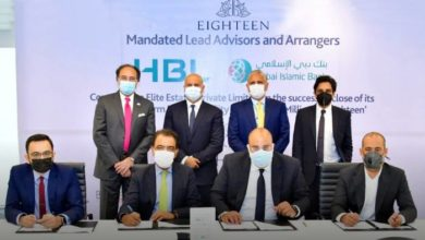 HBL and DIBPL join hands to become Lead Advisors and Arrangers for Eighteen