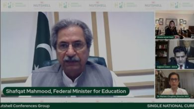 Online Conference discuss need of Single National Curriculum