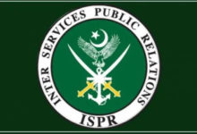 TTP commander killed in Mir Ali operation: ISPR