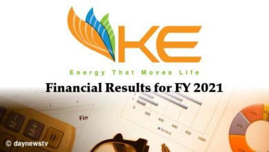 K-Electric Announces Financial Results for FY 2021