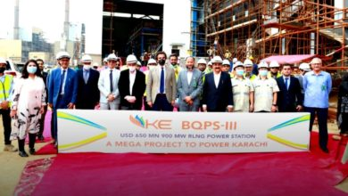 Minister for Industries and Production visits KE's Bin Qasim Power Station 3