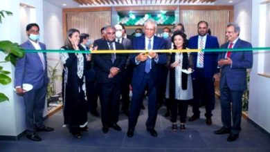 NBP inaugrate Learning & Development Centre in Karachi