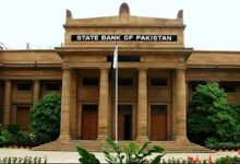 SBP to issue a statement about policy rate today