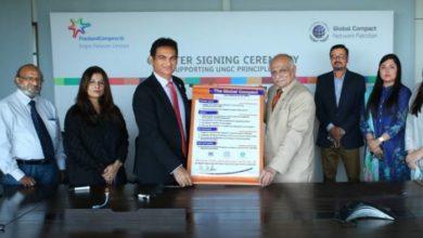 FrieslandCampina Engro Pakistan Ltd joins the UN Global Compact