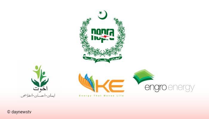 NEPRA under its CSR Drive 'Power with Prosperity'